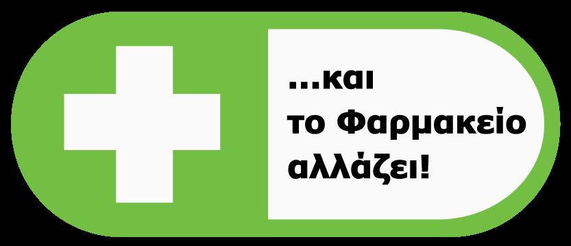 FarmakeioAllazei